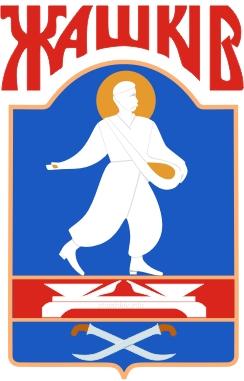 герб Жашкова