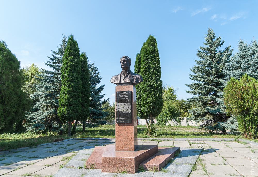 село Баштечки