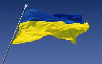 План проведення святкових заходів з нагоди Дня незалежності України та Дня Державного Прапора