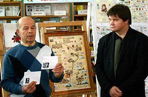 Поштова естафета «Черкащина — серце України»