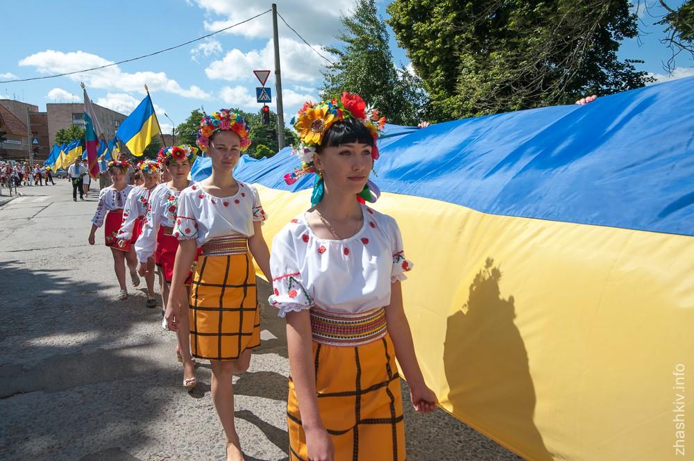 План заходів з нагоди Дня Незалежності та Державного Прапора України