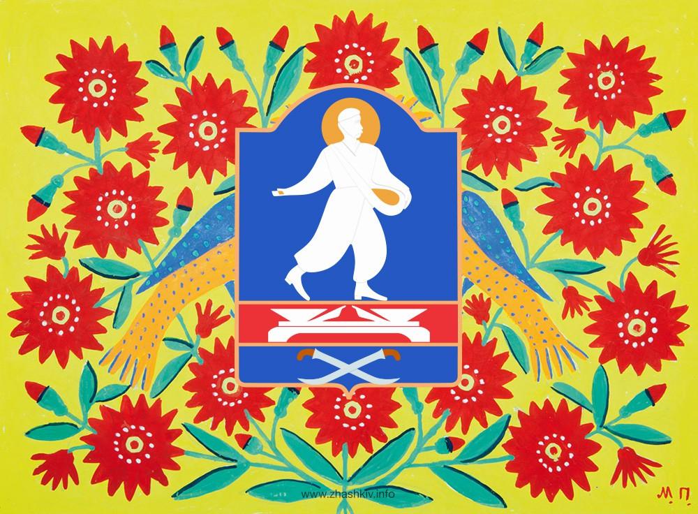 zhashkiv_den_mista-2014-af
