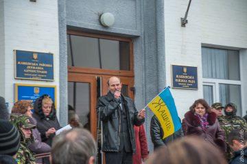 Фотозвіт: Мітинг біля Жашківської районної ради 20 листопада 2014 року