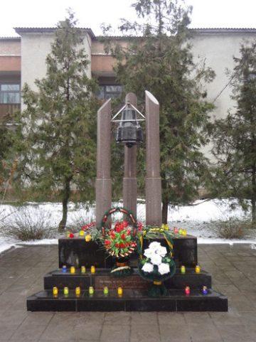 Відбувся мітинг з нагоди Дня вшанування учасників ліквідації наслідків аварії на Чорнобильській АЕС