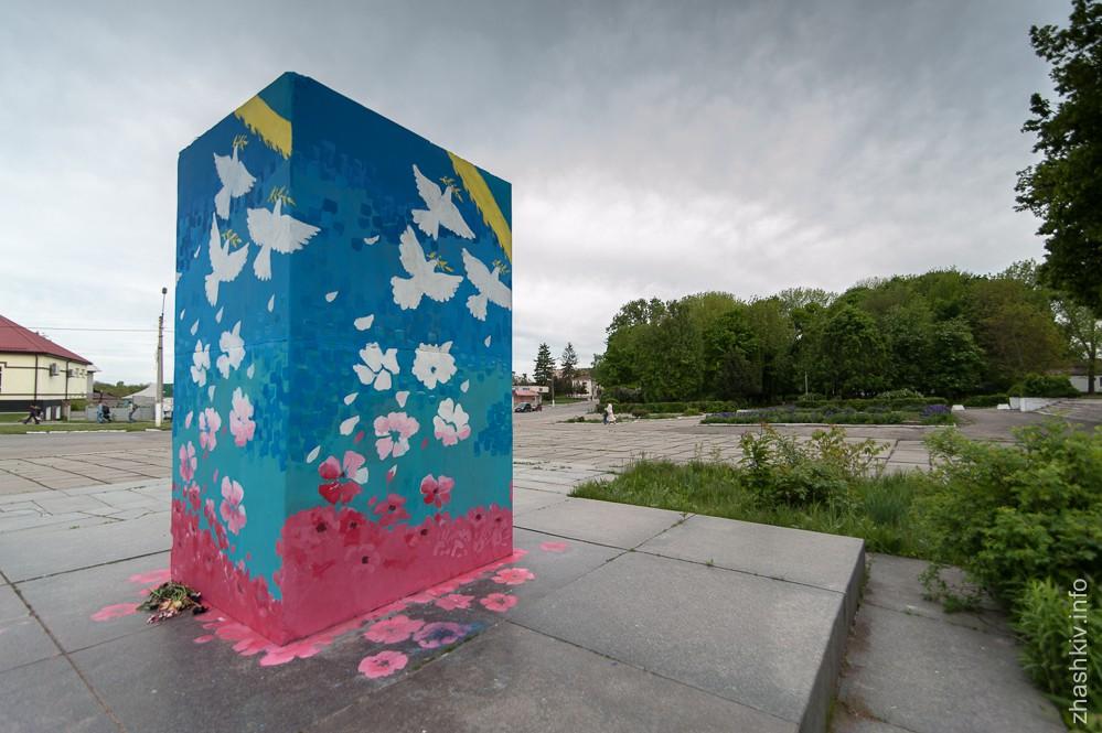 В місті Жашкові постамент колишнього пам'ятника замайорів яскравими патріотичними барвами