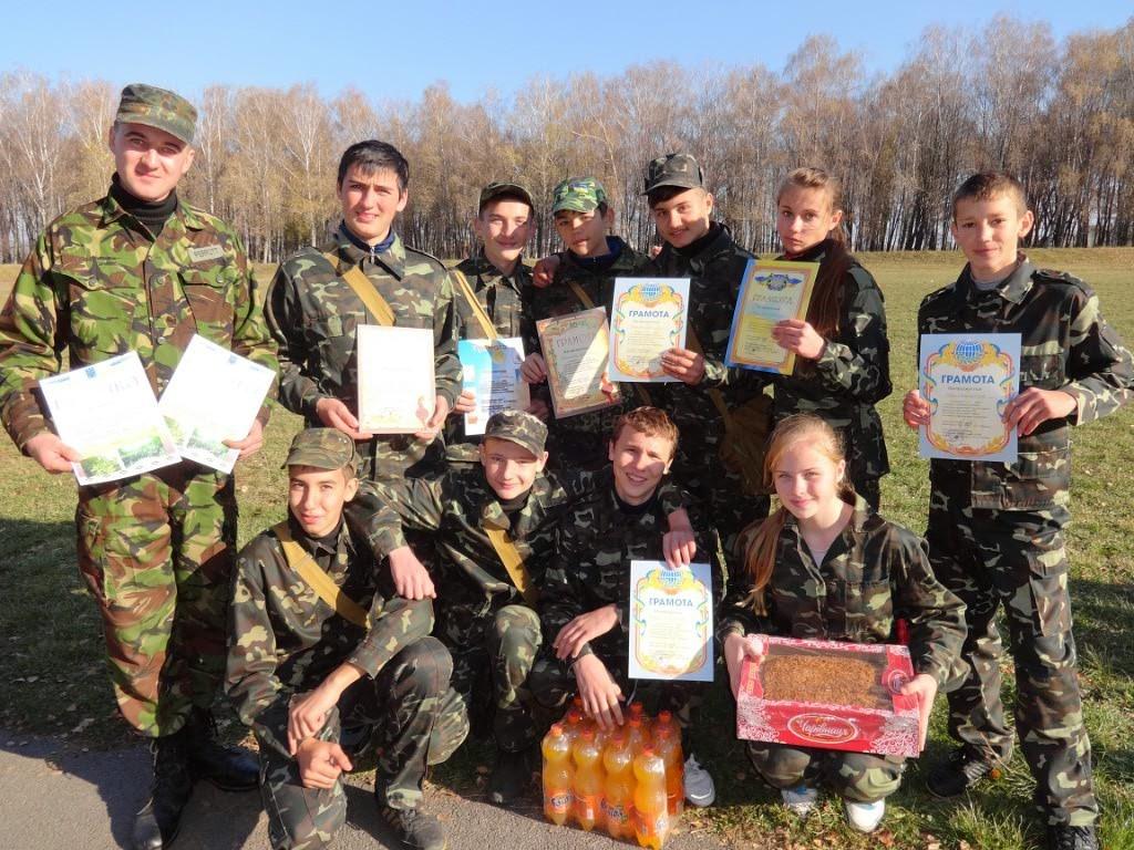 Клуб юних друзів прикордонників Жашківського району «Пошук»