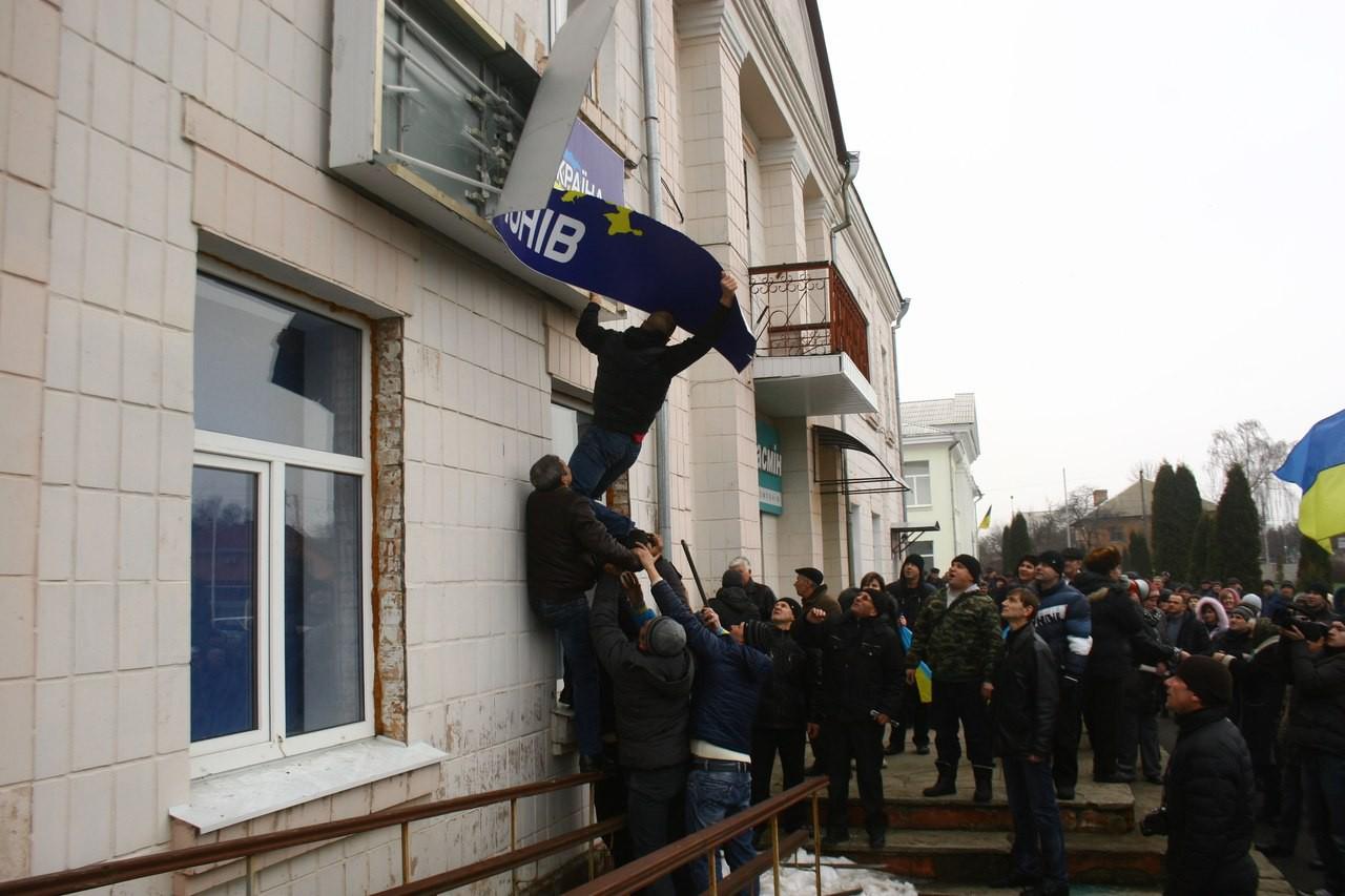 Події біля міської ради #Євромайдан (оновлено)