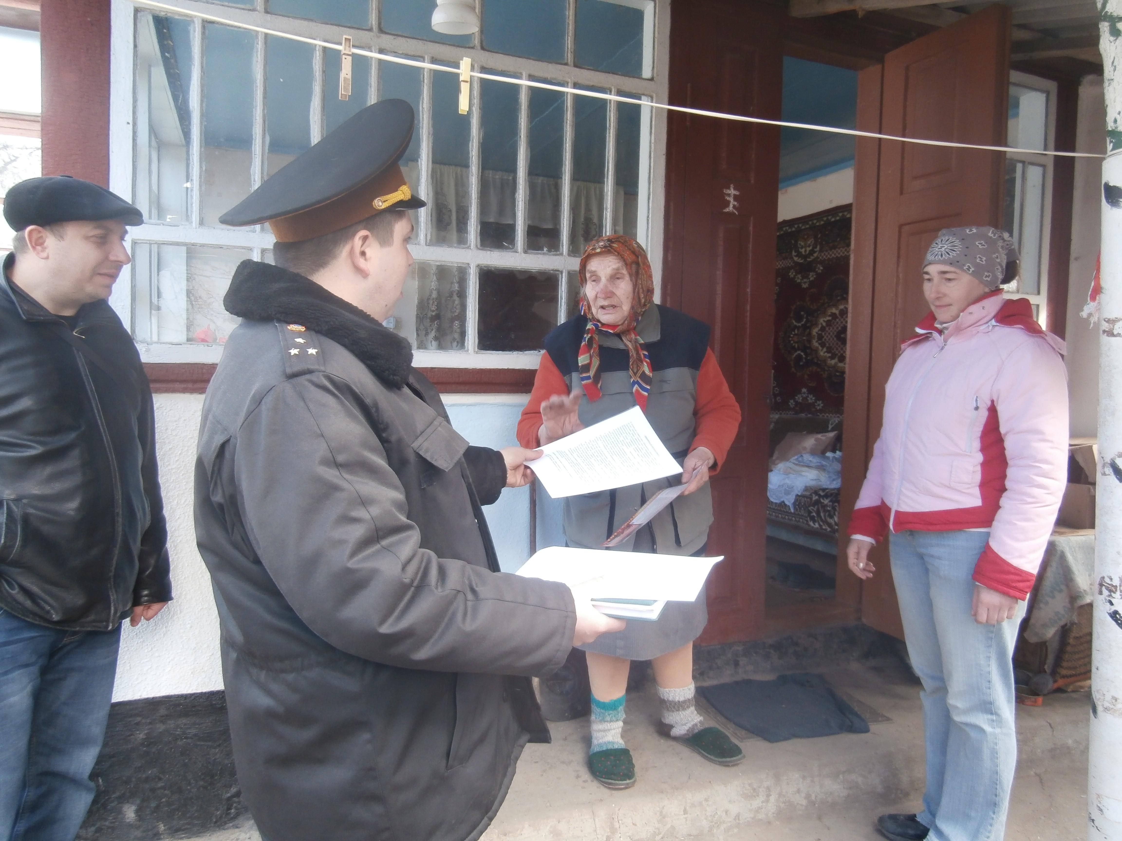 Рятувальники спільно з волонтерами проводять профілактичні рейди