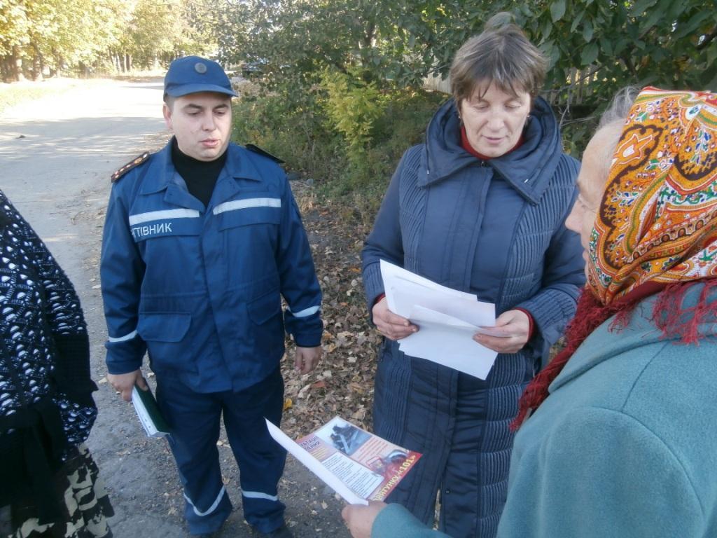 Рятувальники провели рейд житловим сектором