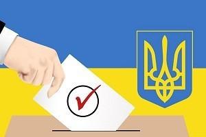 Результати позачергових виборів Президента України 25 травня 2014 року в Жашківському районі