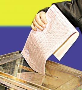 Вибори-2012: погляд на 199 округ