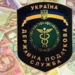 На Жашківщині звітують про використані кошти