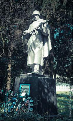 Баштечки памятник