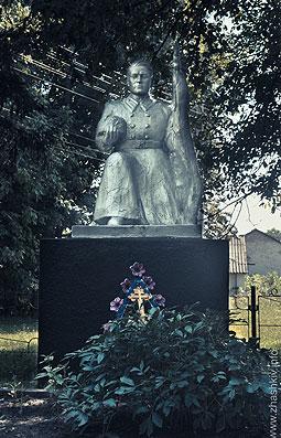 Королівка памятник
