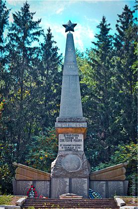 Сорокотяга меморіал