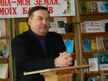 Степан Горошко