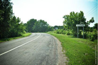 Село Тетерівка