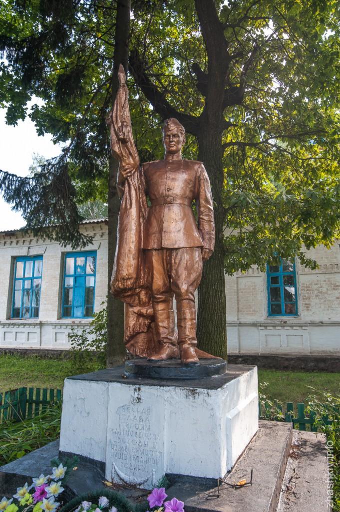 село Тихий Хутір