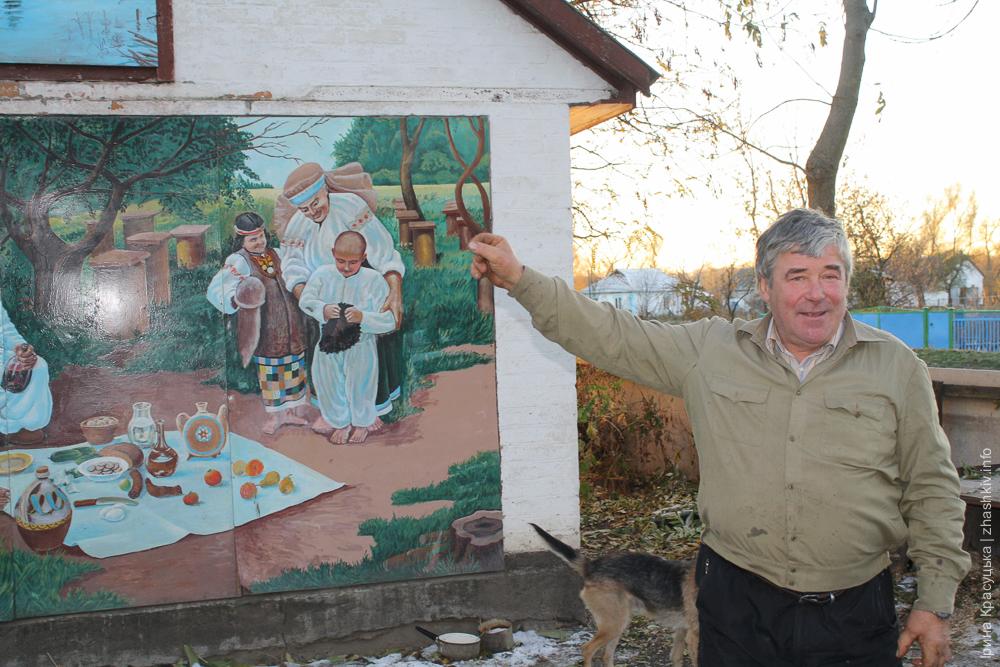 Жашків. Зелений Ріг. Василь Миколайович Лихопій