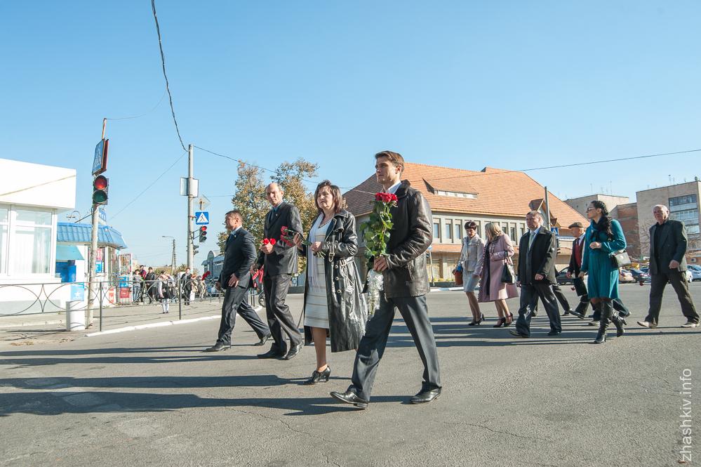 День міста 2014