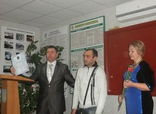 На Жашківщині відзначили День енергетика