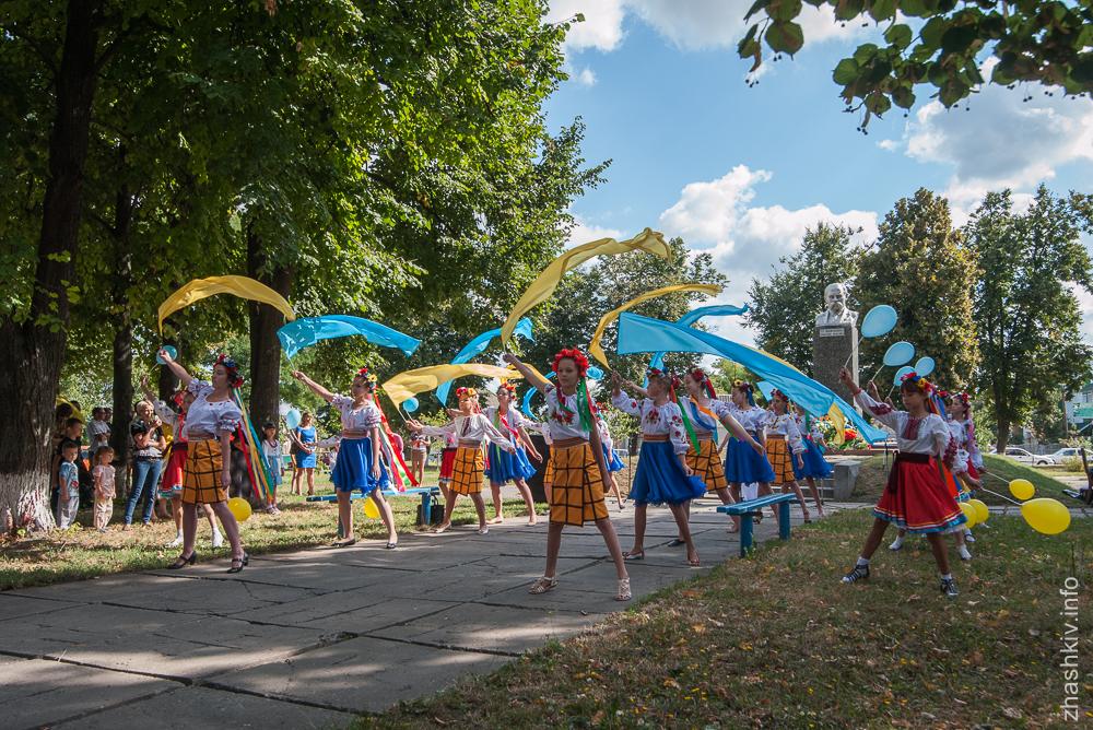 День Незалежності України та День Державного Прапора 2014