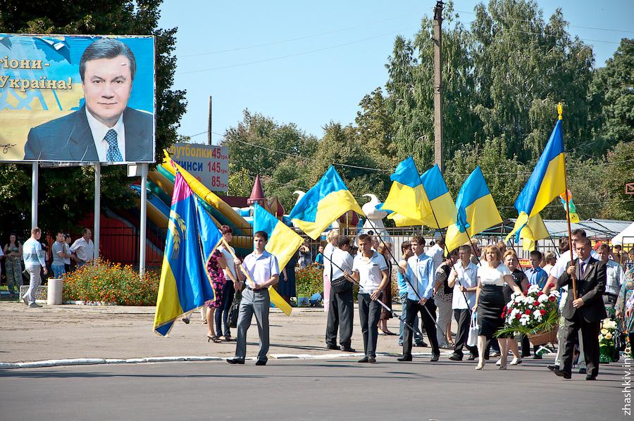 20 річниця Незалежності України (2011)