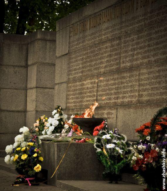 Братська могила радянських воїнів і мирних жителів (Меморіал Слави)