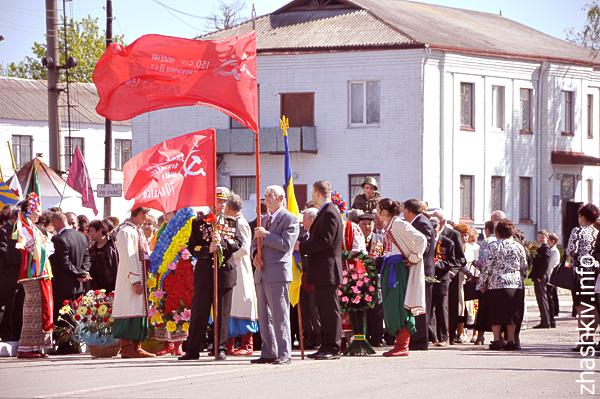 День Перемоги (2011)