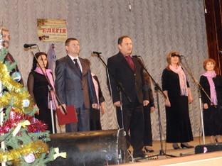 ансамбль викладачів Жашківської дитячої музичної школи «Елегія»