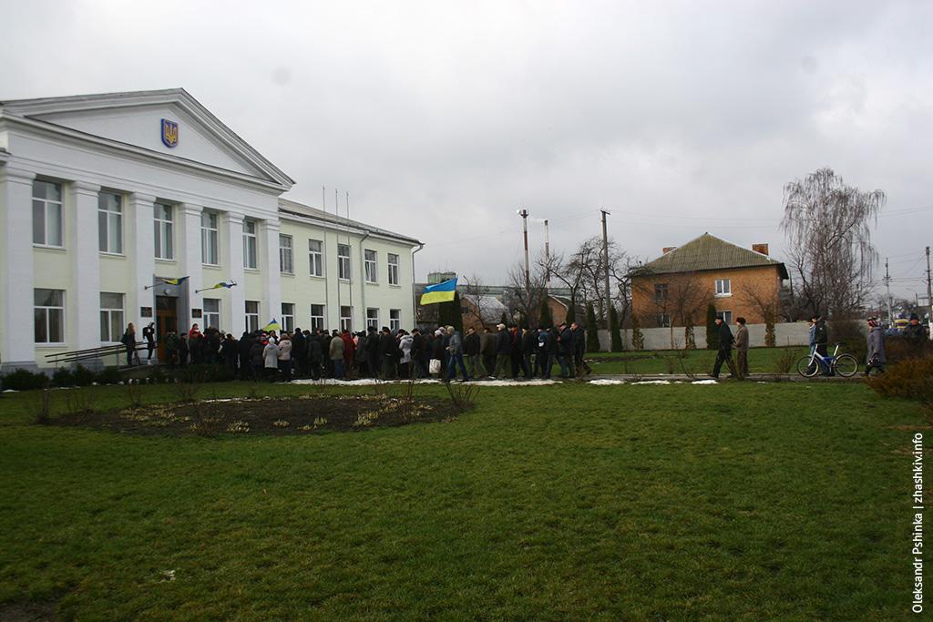 Жашків. Євромайдан 20 лютого