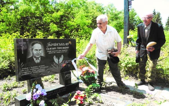 Самсон Бачінський урятував дві тисячі селян с.Сабадаш Жашківського району