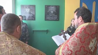 У Олександрівській ЗОШ встановлено меморіальну дошку пам'яті воїна-земляка Ігоря Холо