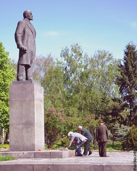 Пам'ятник –