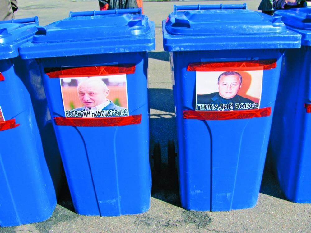 Активісти обіцяють Ничипоренку смітникову люстрацію
