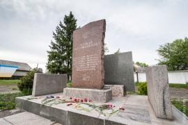 Фото Пам'ятник загиблим воїнам Афганістану