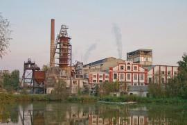 Фото Жашківський цурковий завод