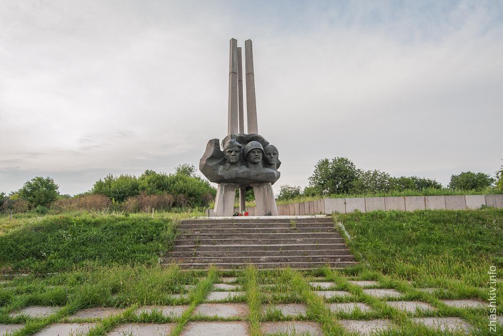 село Скибин