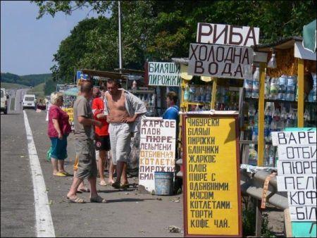 Жашків стихійний ринок