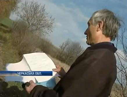 Ніколенко Василь Захаровіч