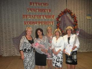 Валентина Савицька, Олена Палій, Бондаренко Лариса