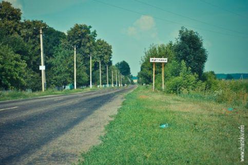 Село Житники